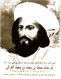 IMAM GHOZALI